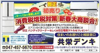 201401広告.jpg