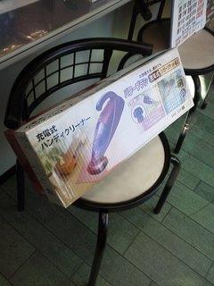 K0120001.JPG